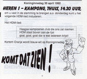 1992_04_30_oproep_komt_dat_zien_2.jpg